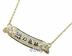 14k Yellow Gold Personalized Hawaiian 10mm Black Enamel Raised Letter Necklace