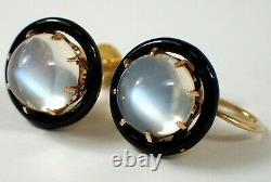 Fine Antique Victorian Or Jaune 14k 8mm Moonstone Boucles D'oreilles En Émail Noir