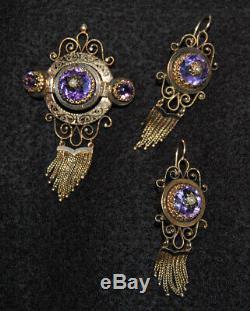 Victorienne Broche & Boucles D'oreilles En Or 14k, Améthystes, Perles, Émail Noir (4x10)