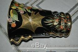 Vintage Grand Carlton Ware Spider Web Noir Porcelaine & Émail Vase, 11 1/2